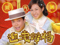 TVB Drama Best Bet.jpg