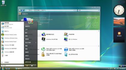 windows 7 中文 版