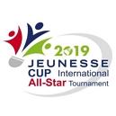 2019年婕斯杯全明星羽毛球对抗赛