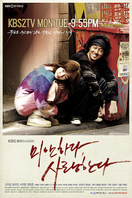 Image Result For Movie Poster