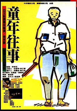 \u53f0\u5317\u91d1\u99ac\u5f71\u5c55 Taipei Golden Horse Film Festival | \u838a\u51f1\u52db\u3001\u912d\u4eba\u78a9\u64d4\u7db1\u4e3b\u6f14\u91d1\u99ac\u96fb\u5f71\u5b78\u9662\u4f5c\u54c1