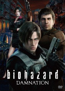 【驚悚】【動畫】惡靈古堡:詛咒線上完整看 Resident Evil: Damnation