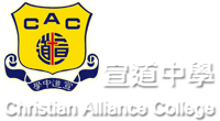 Christian Alliance College logo.png