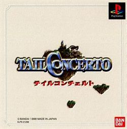 Tail Concerto Game Cover.jpg