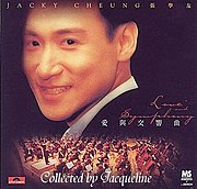 Jacky cheung Love Symphony AlbumCover.jpg