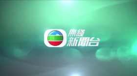 TVB News Channel 2017.png