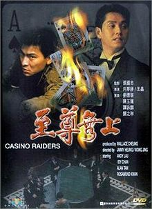 Casino Raiders.jpg