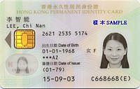 Front of a Smart Identity Card.jpg