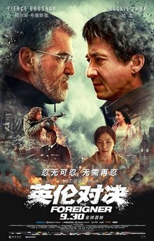 The Foreigner (2017 film).jpg