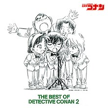 The Best Of Detective Conan 2 cover.jpg