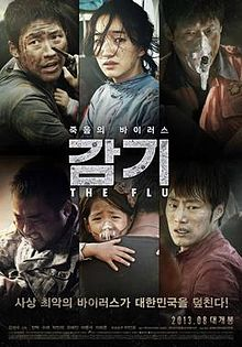 The Flu - Korean Movie-p1.jpg