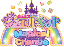 Jewelpet Magical Change logo.png