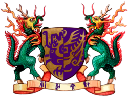 CUHK Coat of Arms.png