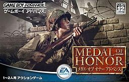 Medal of Honor - Infiltrator JPN Coverart.jpg