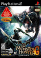 Monster Hunter G Coverart.png