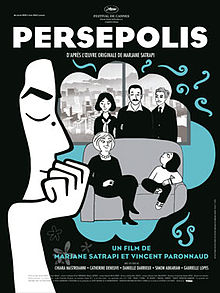 https://upload.wikimedia.org/wikipedia/zh/thumb/0/0b/Persepolis_film.jpg/220px-Persepolis_film.jpg