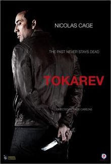 Poster Tokarev Movie.jpg.jpg