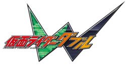 Kamen rider w double logo by xmarcoxfansubs-d6owkpf.png