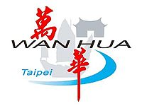 Wanhua District Seal.jpg
