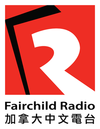 Fairchild Radio Logo 2012.png