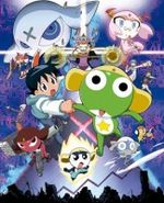 Keroro Movie.jpg