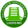 Liaison Office of the Central People's Government in the Macao Special Administrative Region logo.png