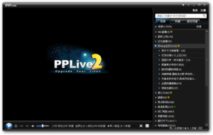 PPlive.png