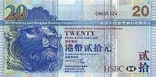 Hongkong207-2003o.jpg