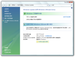 在 Windows Vista Enterprise 中文版中的 Windows Update 界面