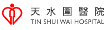 Tin Shui Wai Hospital Logo.png