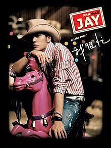 Jay Chou on the run.jpg