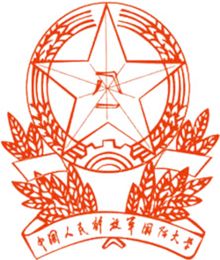 PLA National Defence University logo.png