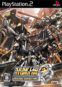 Super Robot Wars OG ORIGINAL GENERATIONS.jpg