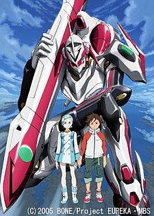 Eureka7bluray1.jpg