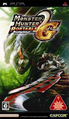 Monster-hunter-portable-2nd-g.png