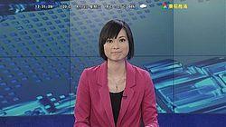 澳广视新闻