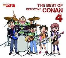 THE BEST OF DETECTIVE CONAN 4 cover.jpg