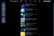 OGame防禦頁面