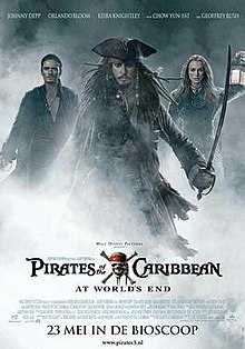 神鬼奇航3:世界的盡頭 Pirates of the Caribbean: At World's End