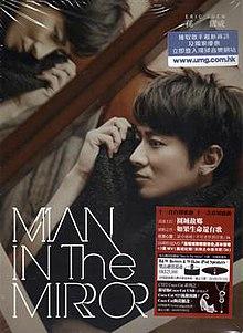 Man in the Mirror (孙耀威专辑)