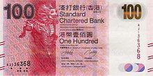 One hundred hongkong dollars (Standard Chartered Bank)2010 series - front.jpg
