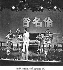 GuMingLueng TV album.jpg