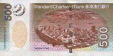 Five hundred hongkong dollars (Standard Chartered Bank)2003 series - back.jpg