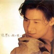 Jacky Cheung Always love you.jpg