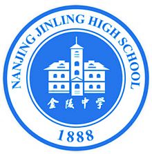 NANJING JINLING HIGH SCHOOL.jpg