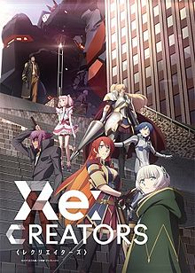 ReCREATORS Visual.jpg