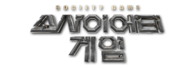 Society Game Logo.png
