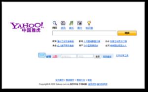 Https Www Yahoo Com Finance News Furbo Unveils Treat Tossing Dog  Html