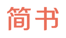 Logo of Jianshu.png