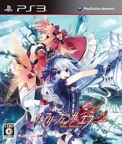 Fairy Fencer f.jpg